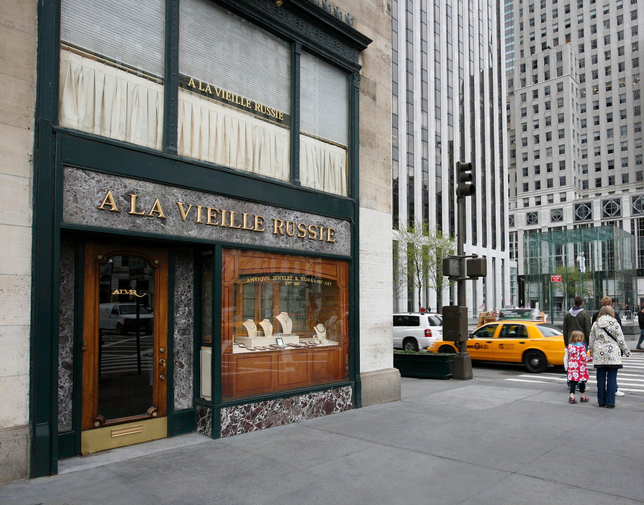 Галерея A La Vieille Russie в Нью-Йорке