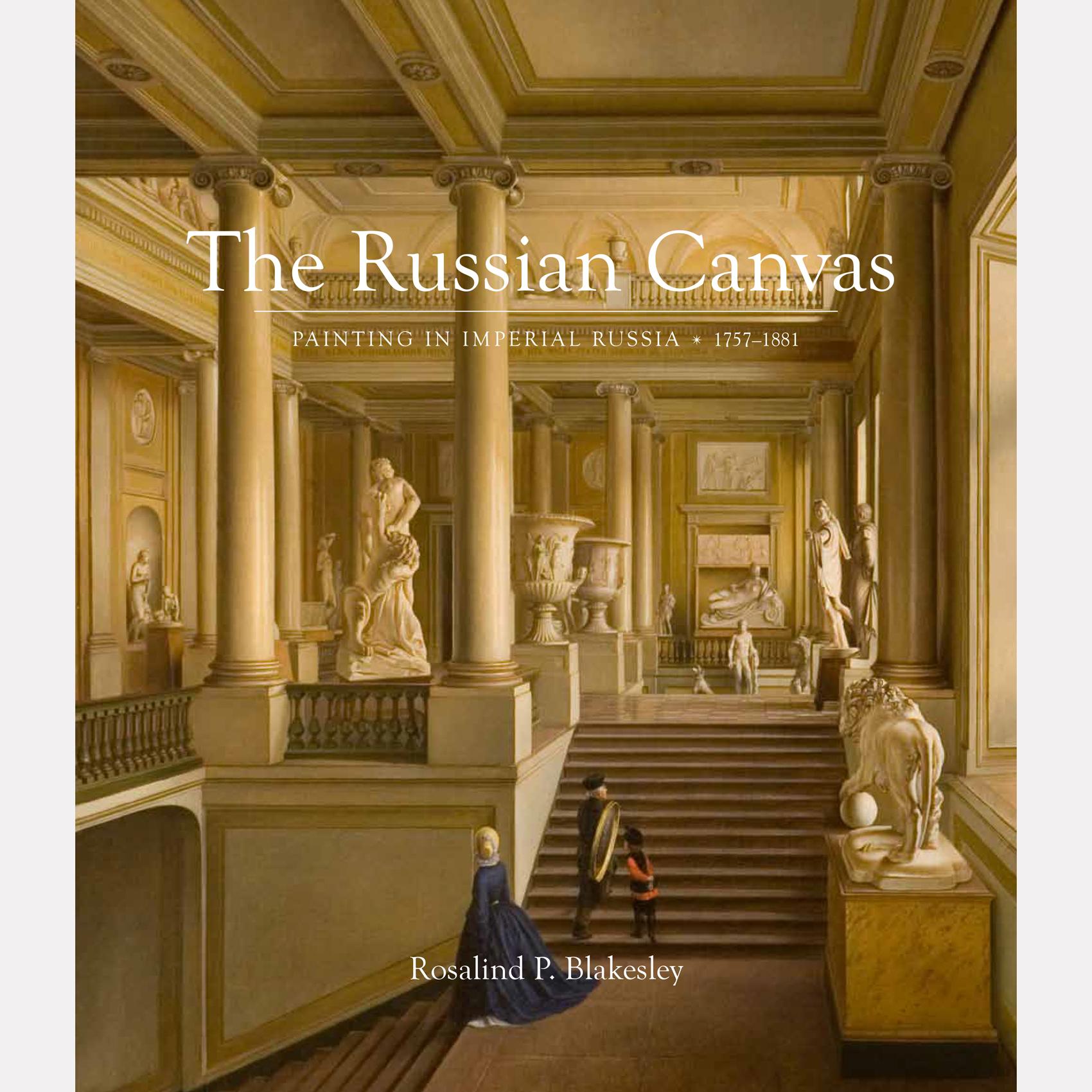 Обложка книги Розалинд Блейксли «Русский холст. Живопись в императорской России 1757-1881»