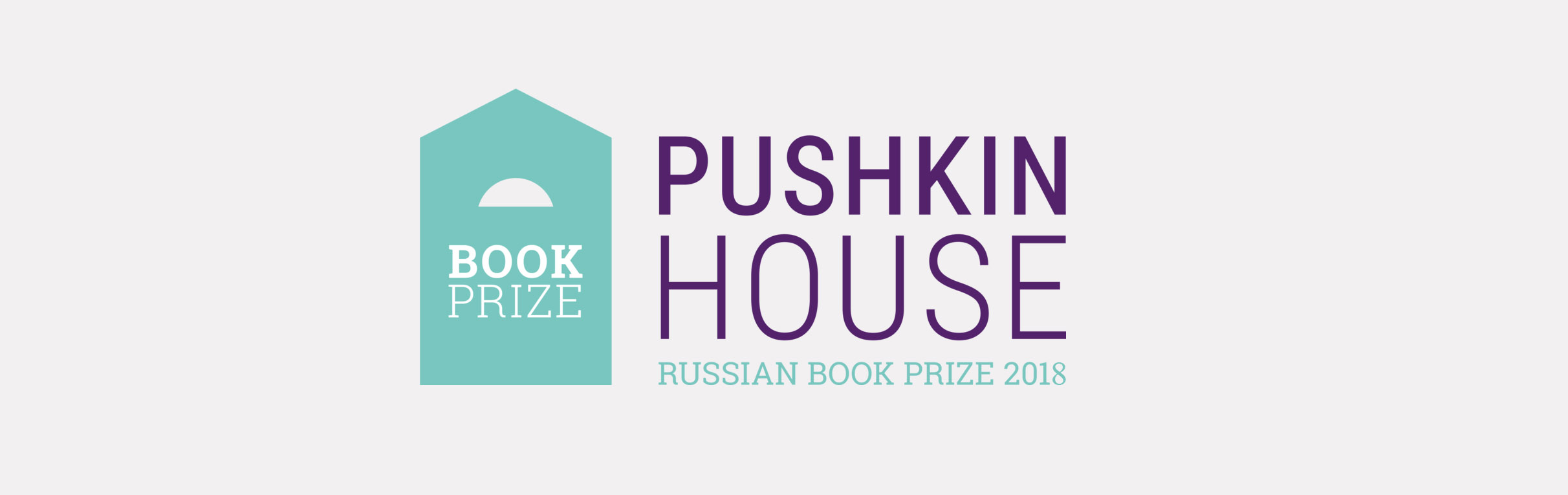 The Pushkin House Book Prize 2018