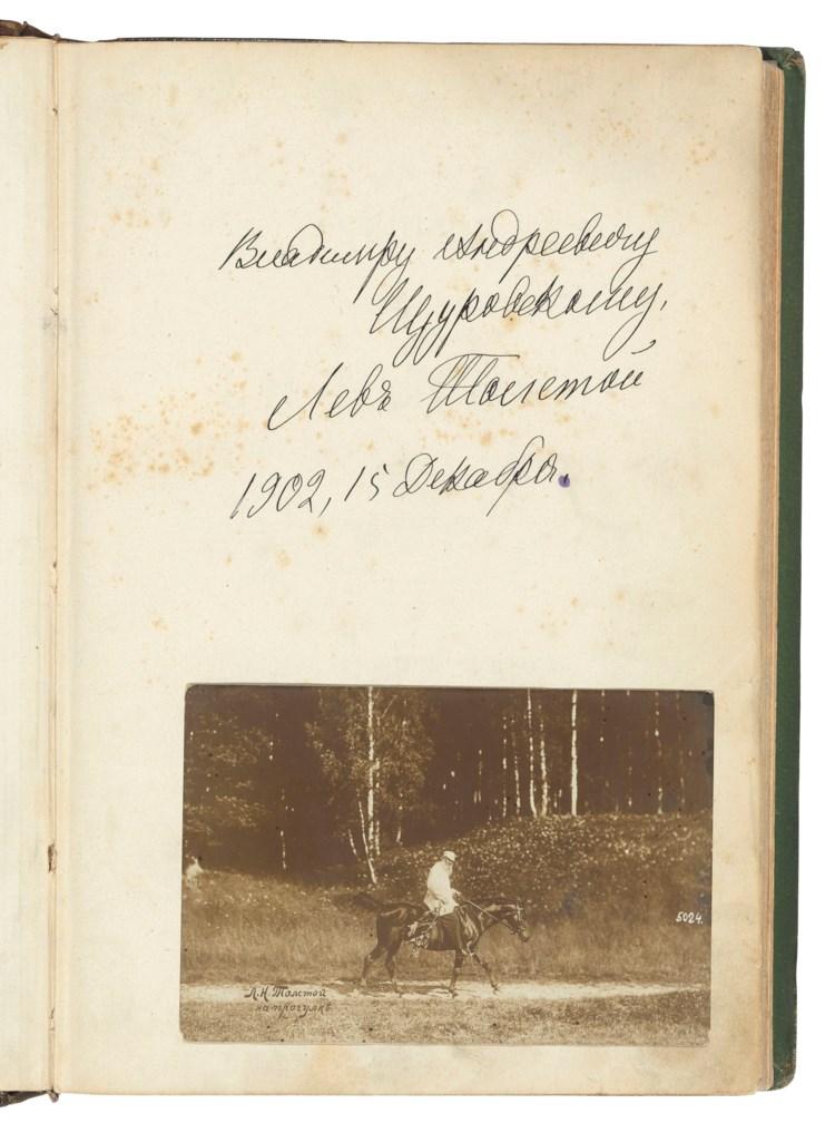 Толстой Л. Н. Собрание сочинений