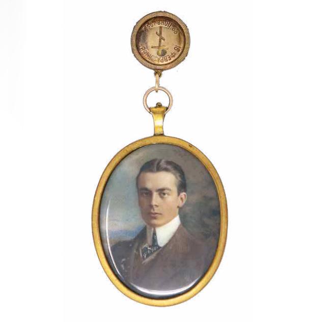 медальон с портретом князя Николая Феликсовича Юсупова