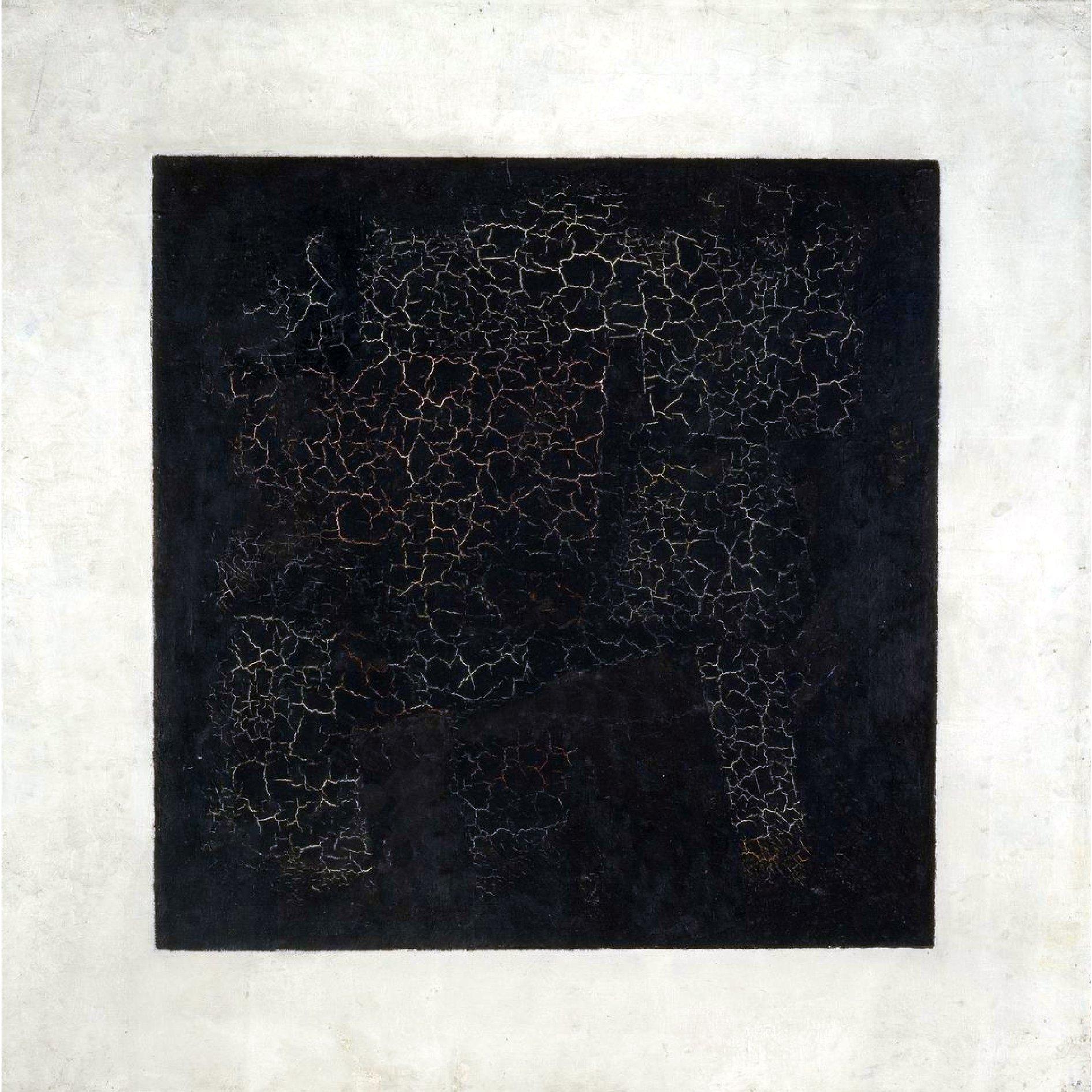"""Казимир Малевич. """"Черный квадрат"""", 1915"""