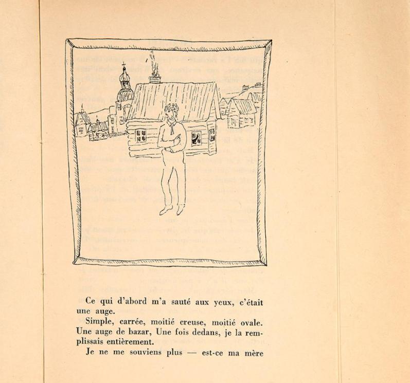 Марк Шагал. «Моя Жизнь» (Париж: Librairie Stock, 1931) / фото Aguttes