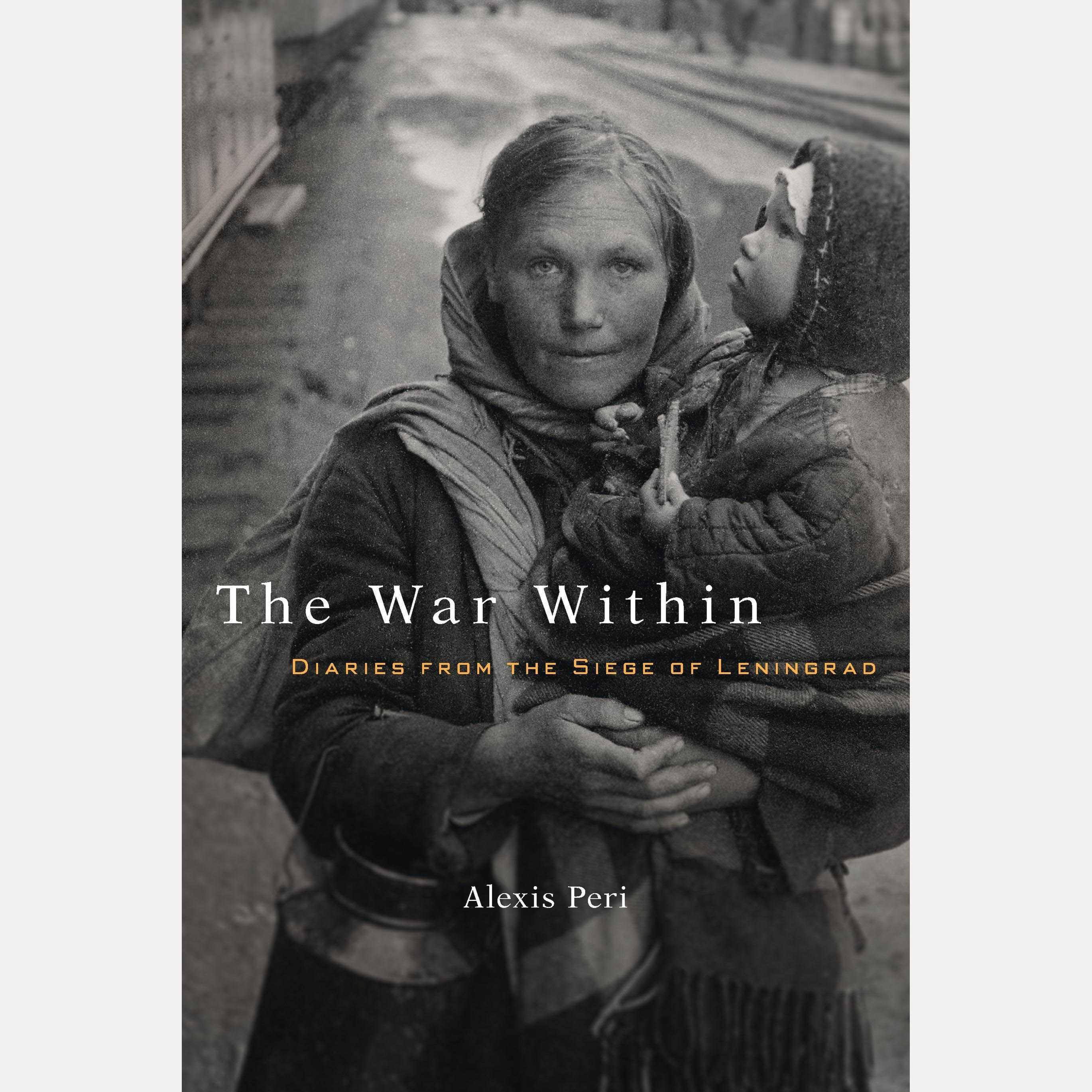 Обложка книги Алексис Пери «Война изнутри. Дневники из блокадного Ленинграда»