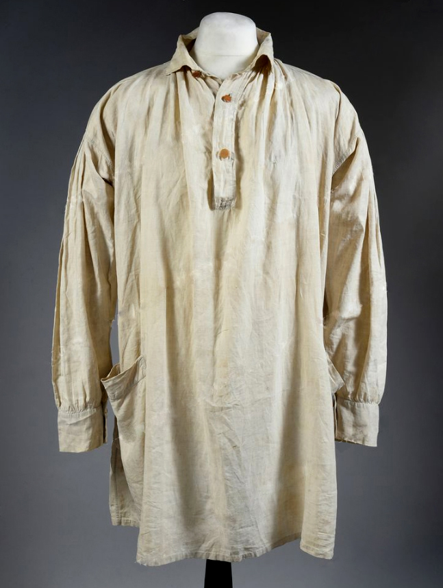 Блуза Льва Толстого / Druot / Coutau-Begarie