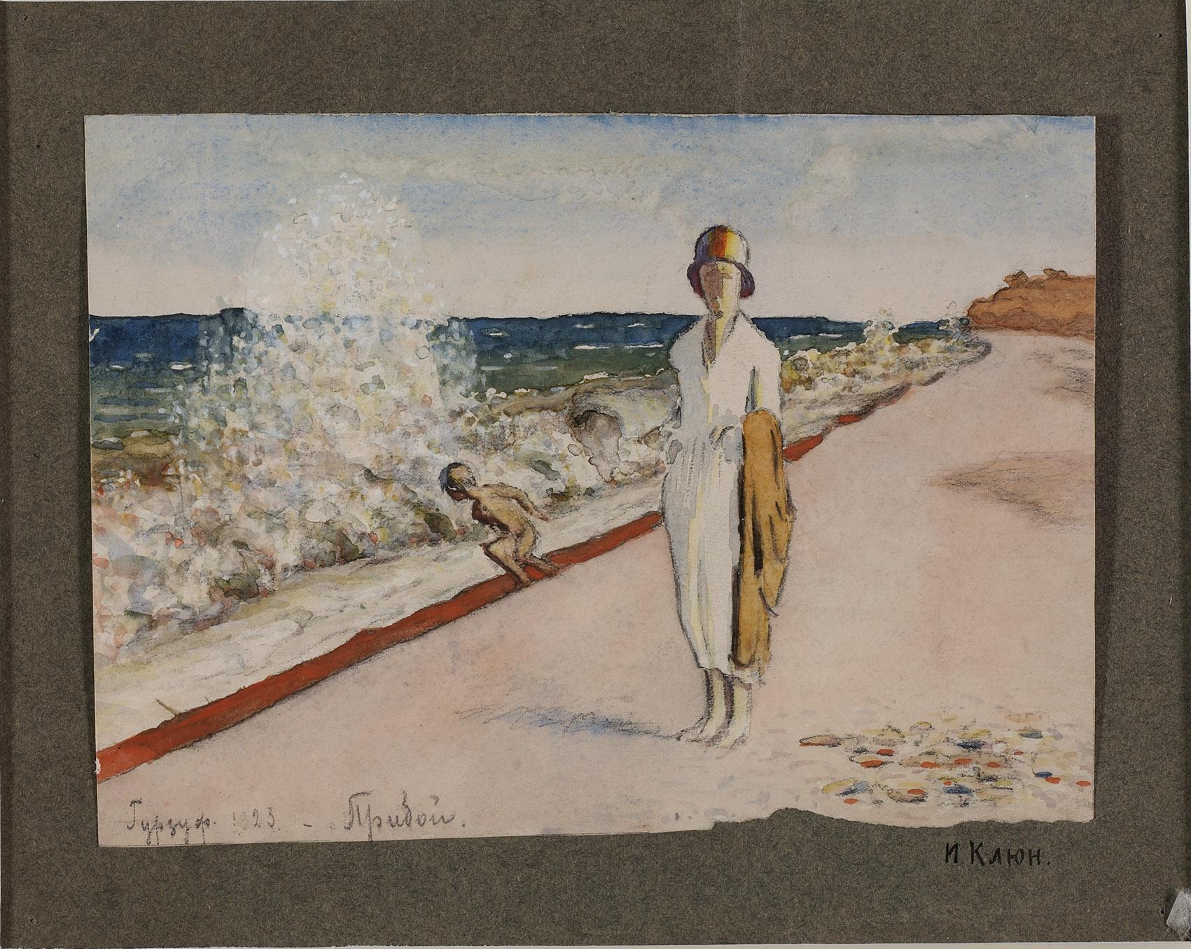 Иван Клюн. «Гурзуф. Прибой», 1923 / Из коллекции Георгия Костаки / MOMus