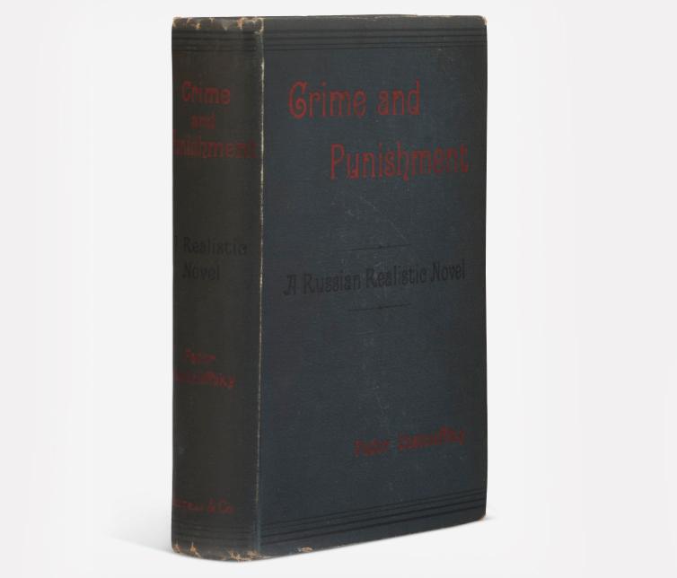 Федор Достоевский, «Преступление и наказание» («Crime and Punishment») / Издание 1886 года, Нью-Йорк / фото Christie's