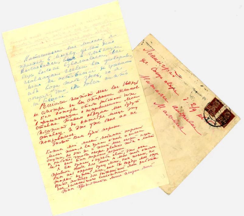 письма Казимира Малевича, фото inlibris.com
