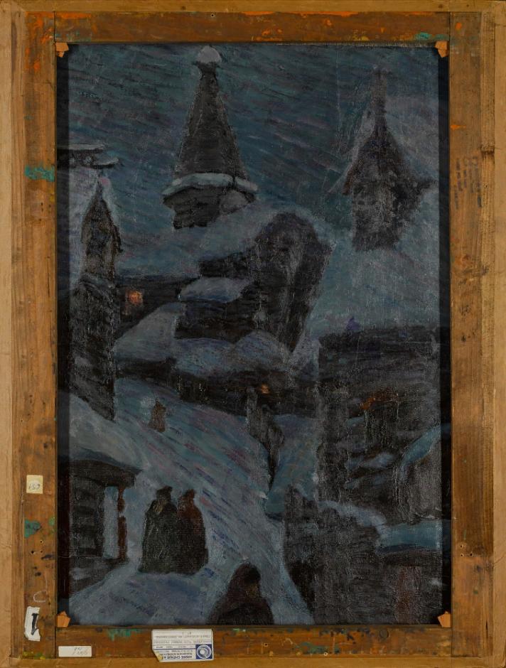 Зимняя Ночь, оборотная сторона / Эстимейт £1,500,000 - 2,000,000 / фото Sothebyʹs