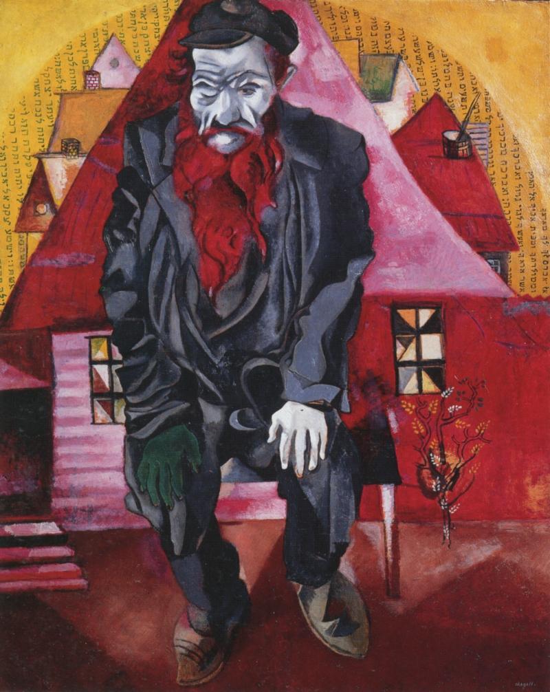 Марк Шагал. Красный еврей, 1915