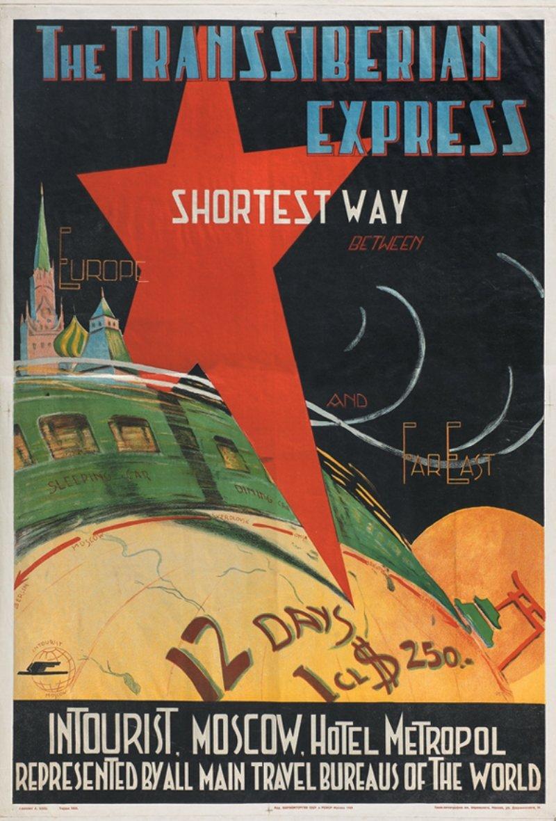 П. Меринов. The Transsiberian Express, Shortest Way Between Europe and Far East, 1930