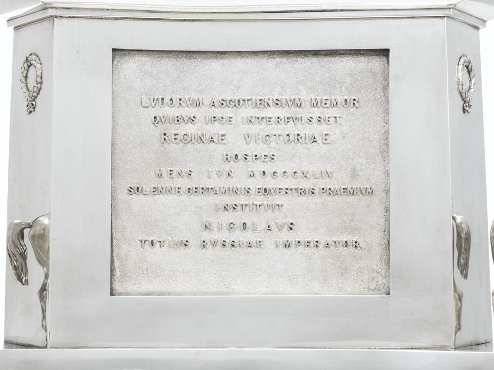 Кубок Императора, 1845 / фото Christieʹs