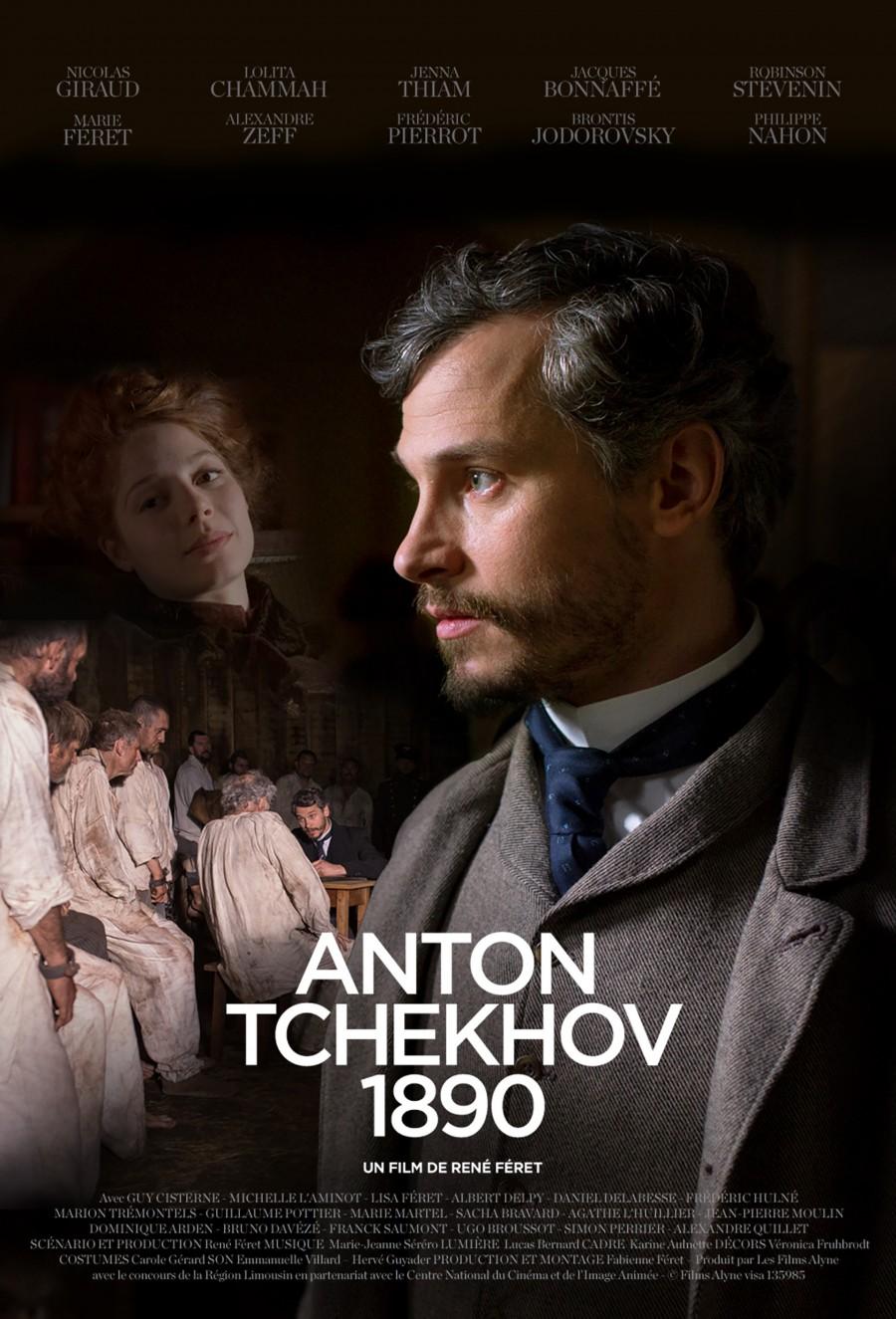 Постер к фильму «Антон Чехов 1890» (2015) / реж. Рене Фере