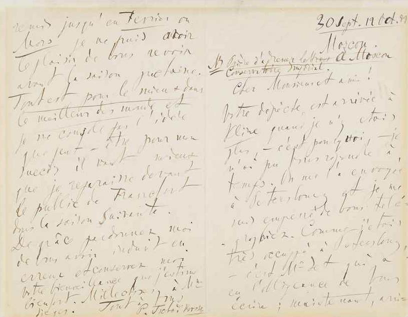 Письмо Петра Чайковского Фридриху Зигеру, 1889