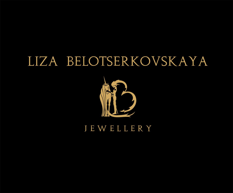 Liza Belotserkovskaya