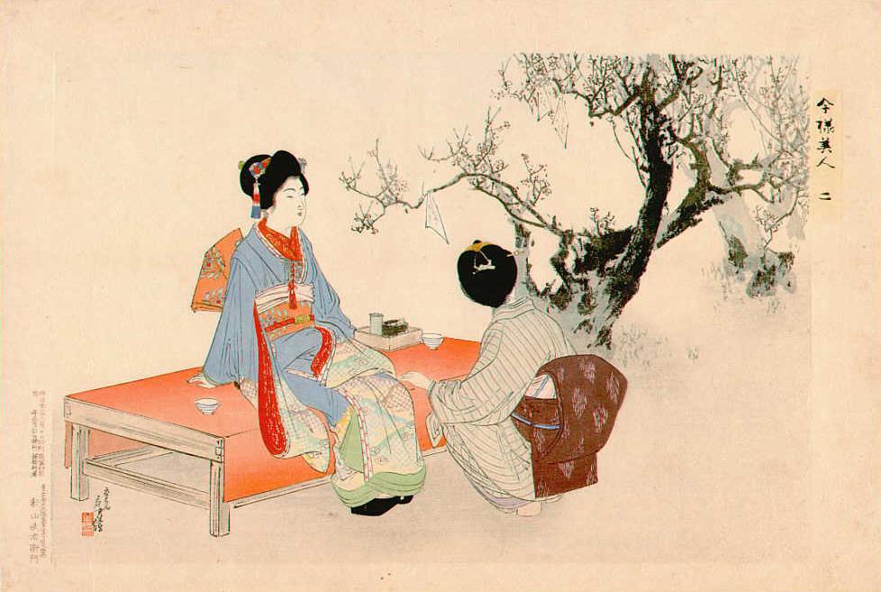 Мидзуно Тосиката. Две дамы пьющие чай под цветущей сливой, 1899