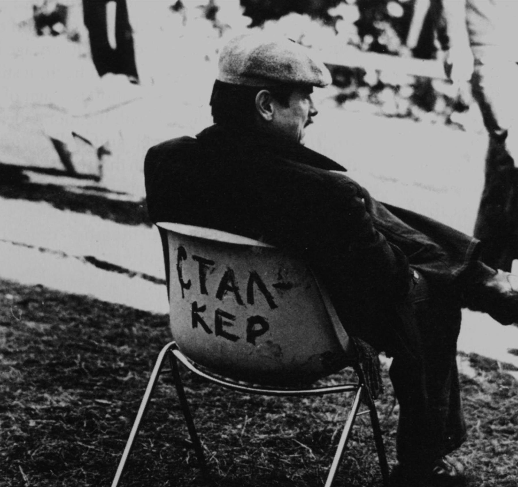 Андрей Тарковский на съемках фильма «Сталкер» (1979)