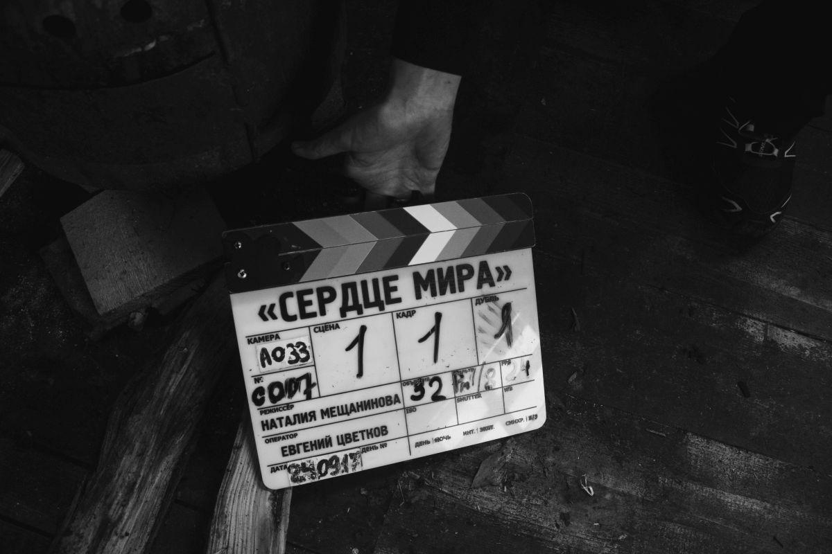 фото Компания «Наше кино»