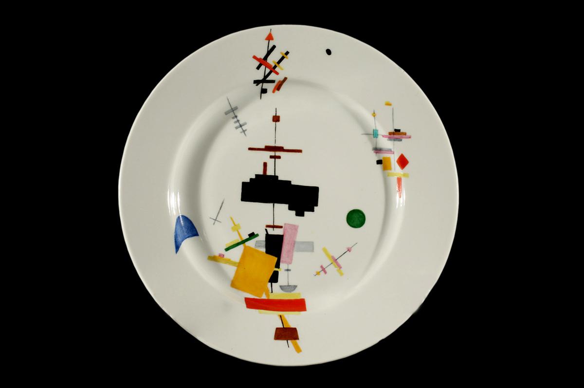 Фарфоровое блюдо по рисунку Казимира Малевича, Императорский фарфоровый.
