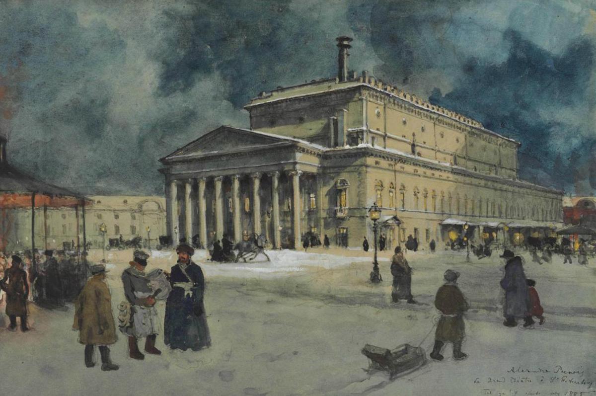 «Вид Большого Театра в 1885» Александра Бенуа. Частная коллекция. Продана на торгах Christie's в Лондоне в 2011 за £133,250