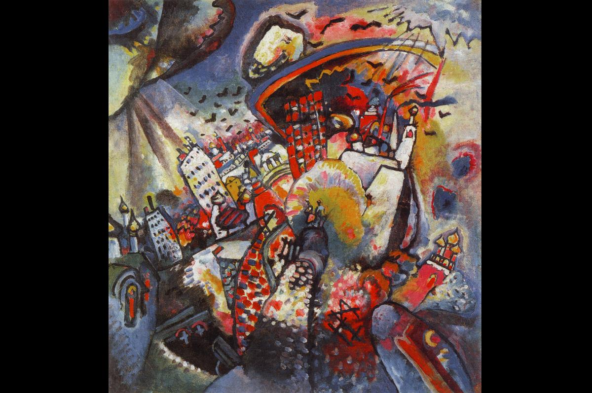 «Москва» Василия Кандинского, 1916. Собрание Государственной Третьяковской галереи, Москва