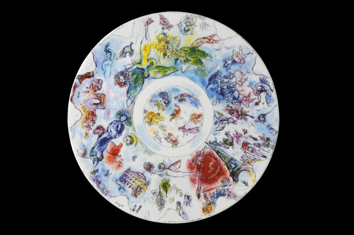 Блюдо «Эскиз к потолку Оперы» по работе Марка Шагала. Коллекция французской фарфоровой марки «Bernardaud».