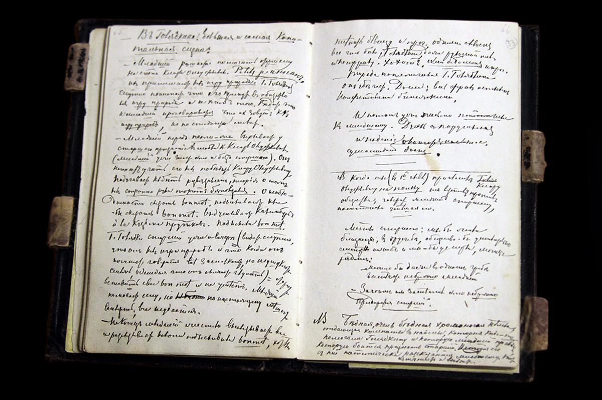 Записная книжка Федора Михайловича, 1861-1862. Архив Российской Государственной библиотеки. фото Марии Колосовой