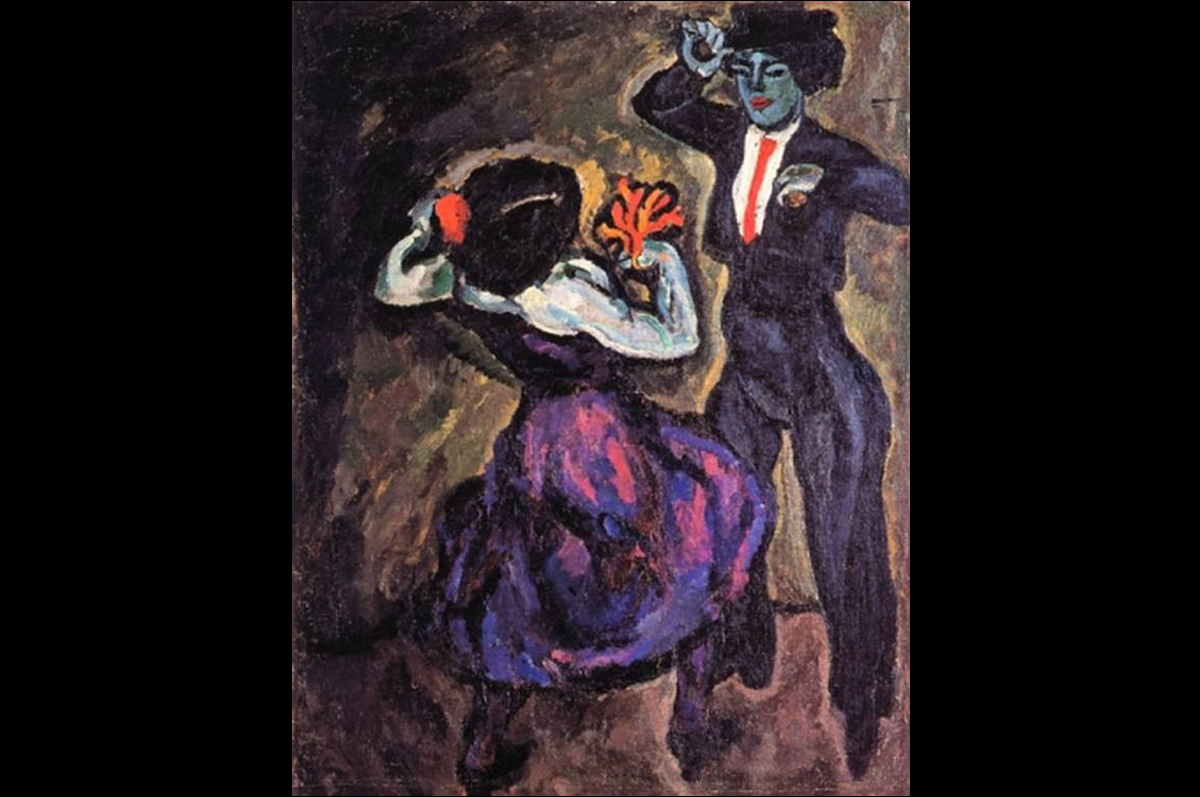 «Испанский танец» Петра Кончаловского, 1910. Государственный Русский музей.