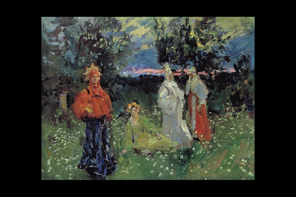 Константин Коровин. Весенние обряды