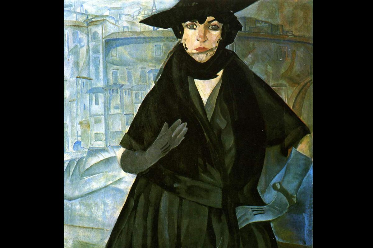 Борис Григорьев. Дама в черном, 1917