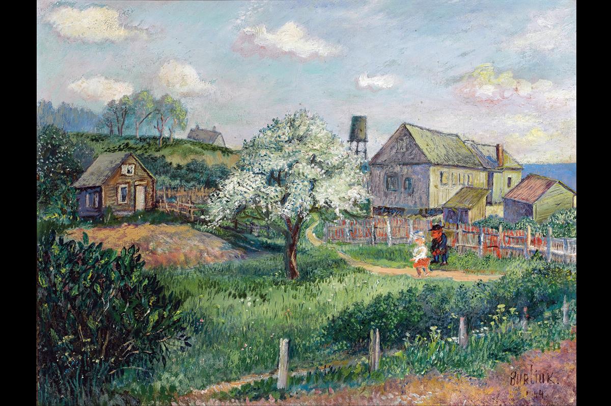 Давид Бурлюк. Прогулка в деревне, 1944