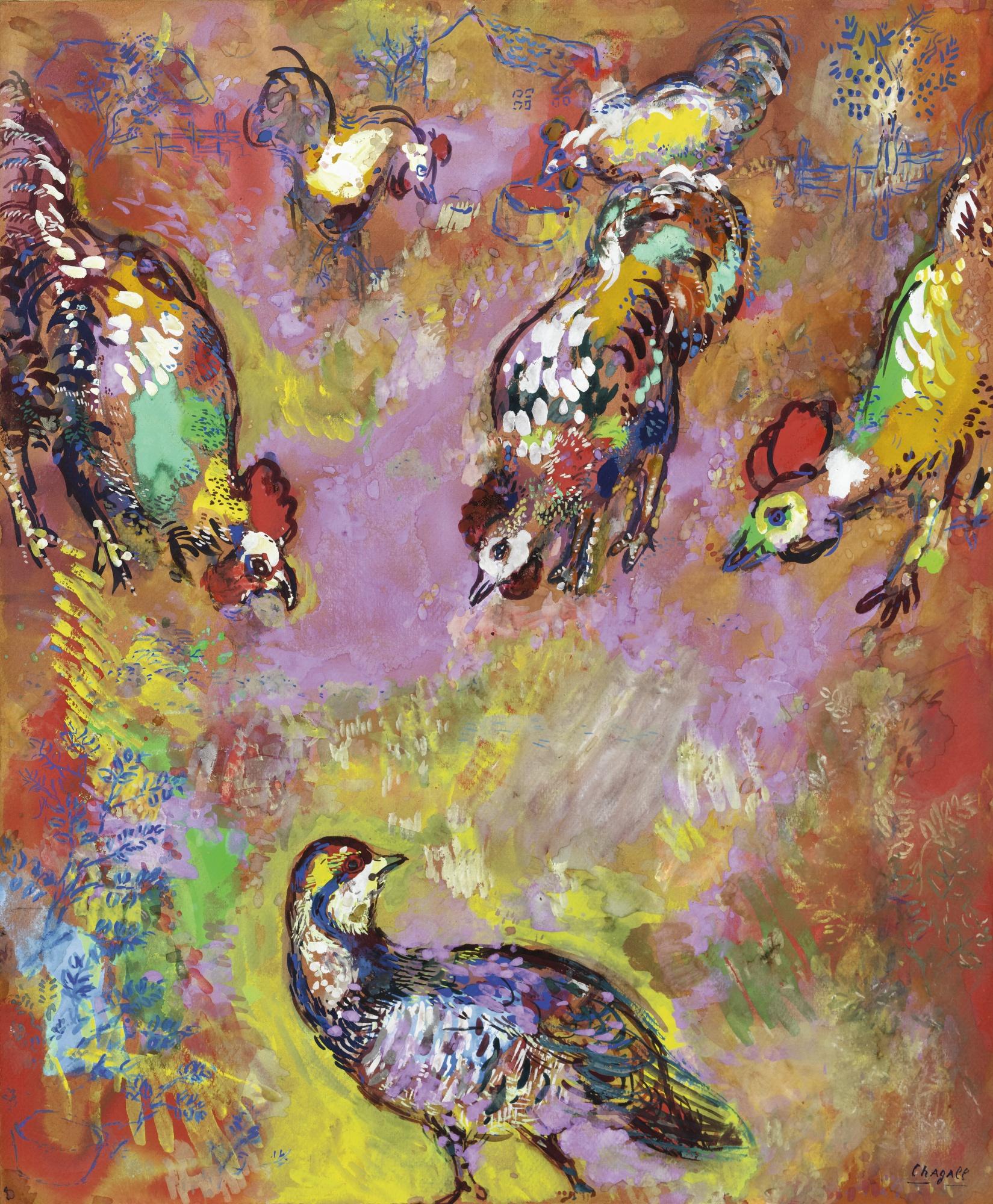 Марк Шагал из коллекции Арлана