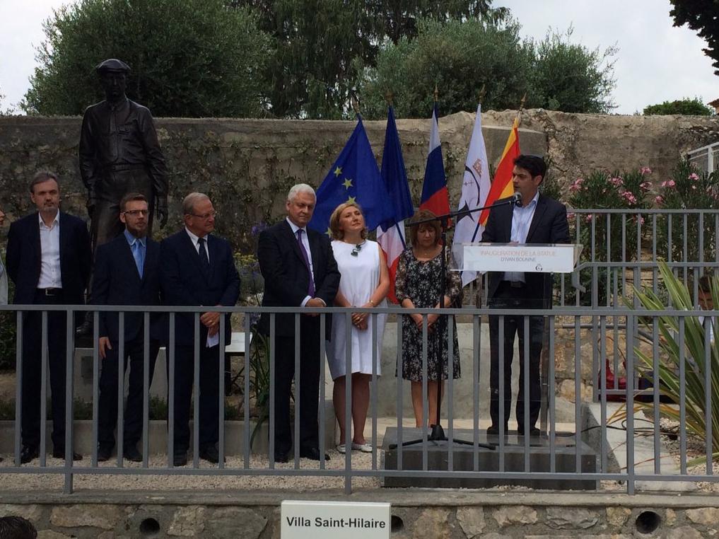 Открытие памятника русскому писателю Ивану Бунину в Грассе