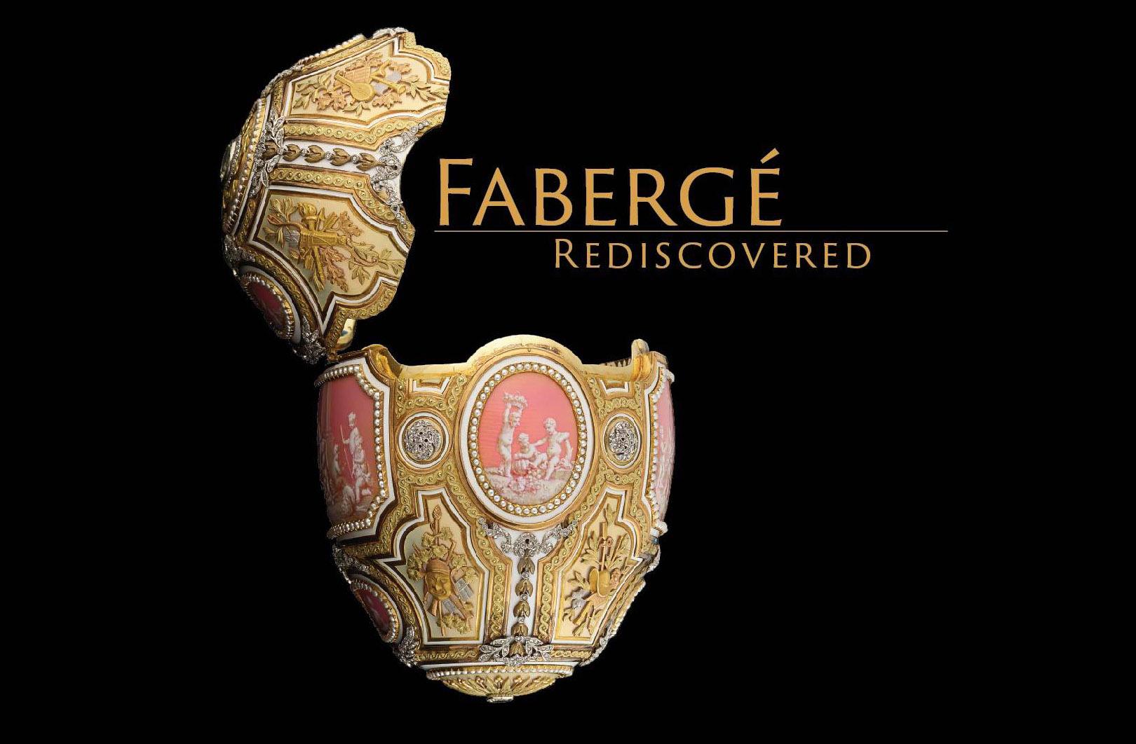 Яйцо Fabergé «Екатерина Великая», 1914