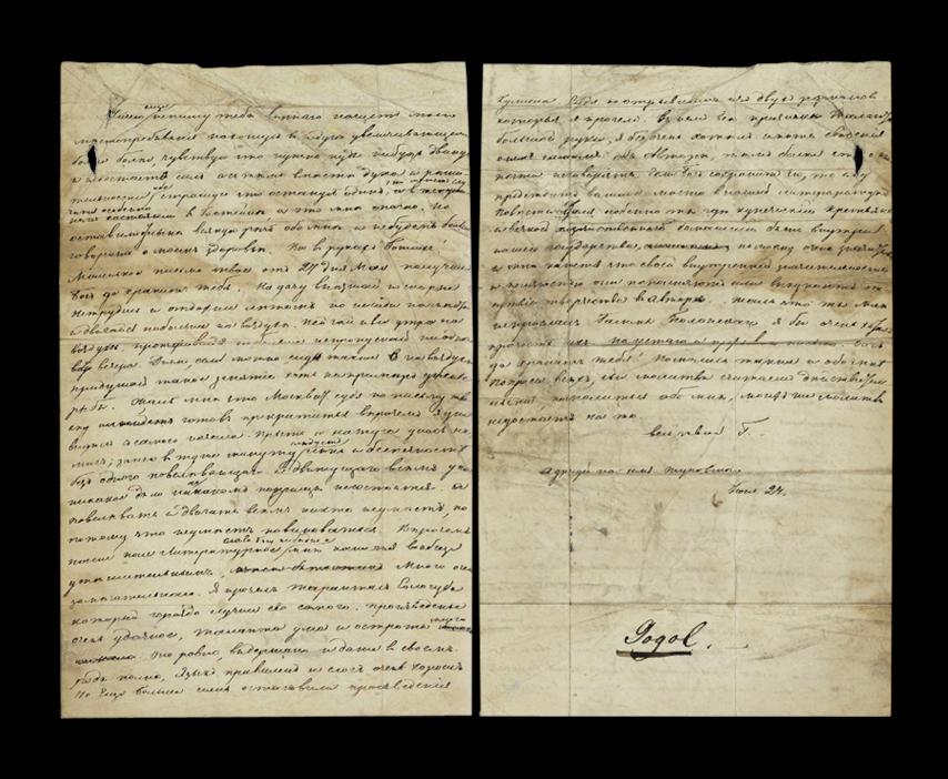 Письмо Николая Гоголя Николаю Языкову, 1846