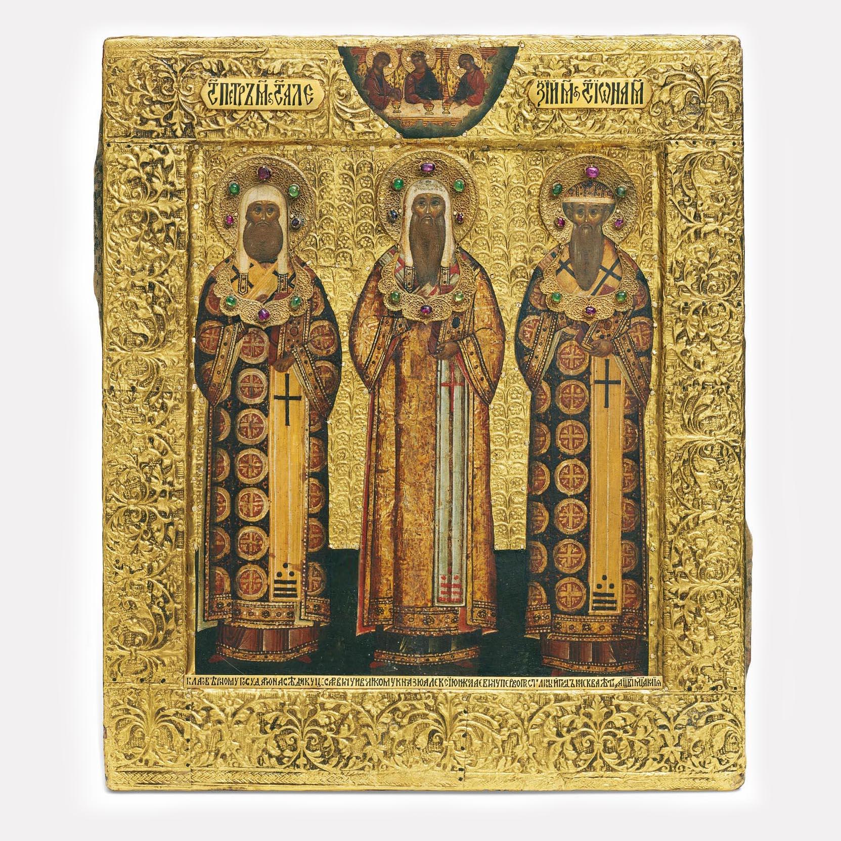 Икона святителей московских Петра, Алексия и Ионы, 17 век