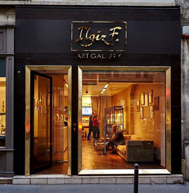 Галерея Ilgiz F. в Париже