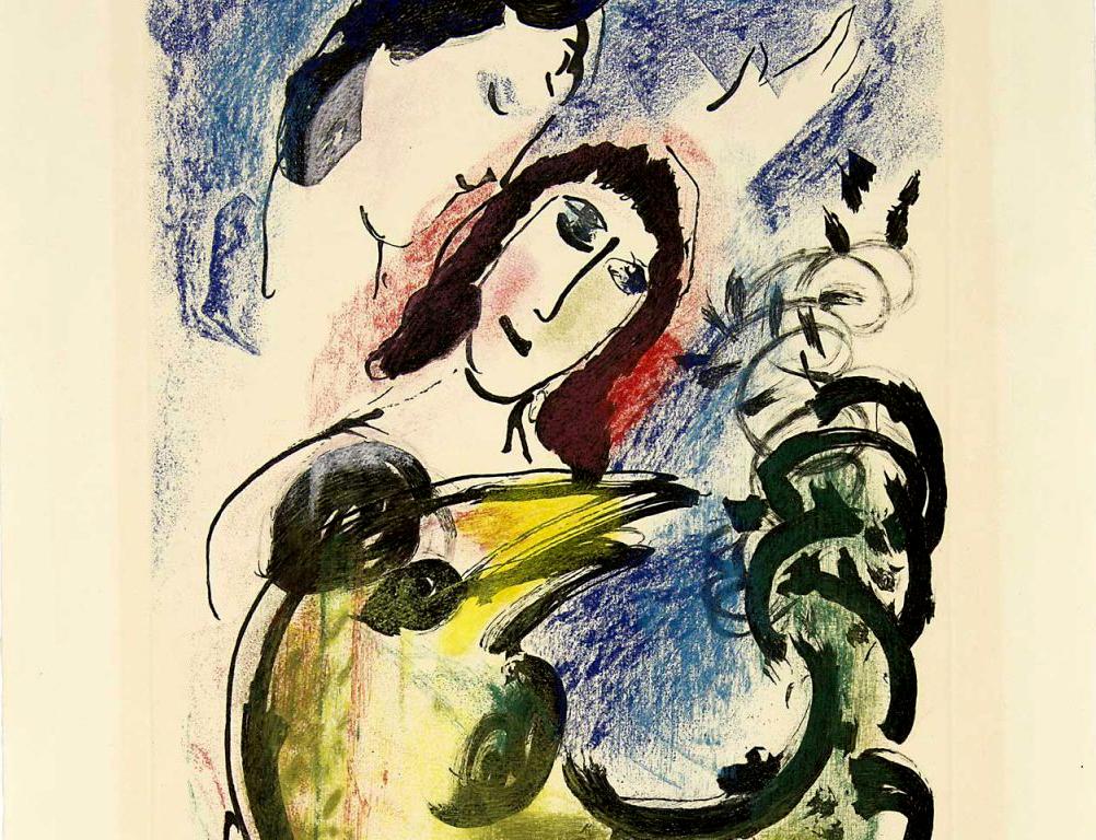 Марк Шагал. Желтый петух (фрагмент). Farbige Radierung, 1960