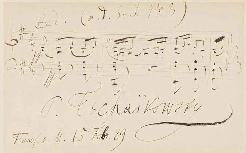 Петр Чайковский. Фрагмент Оркестровой сюиты No. 3, опус 55, 1889