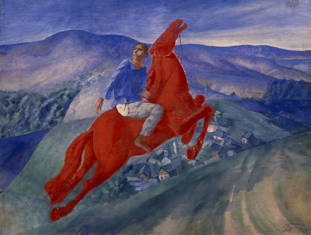 Кузьма Петров-Водкин. Фантазия, 1925