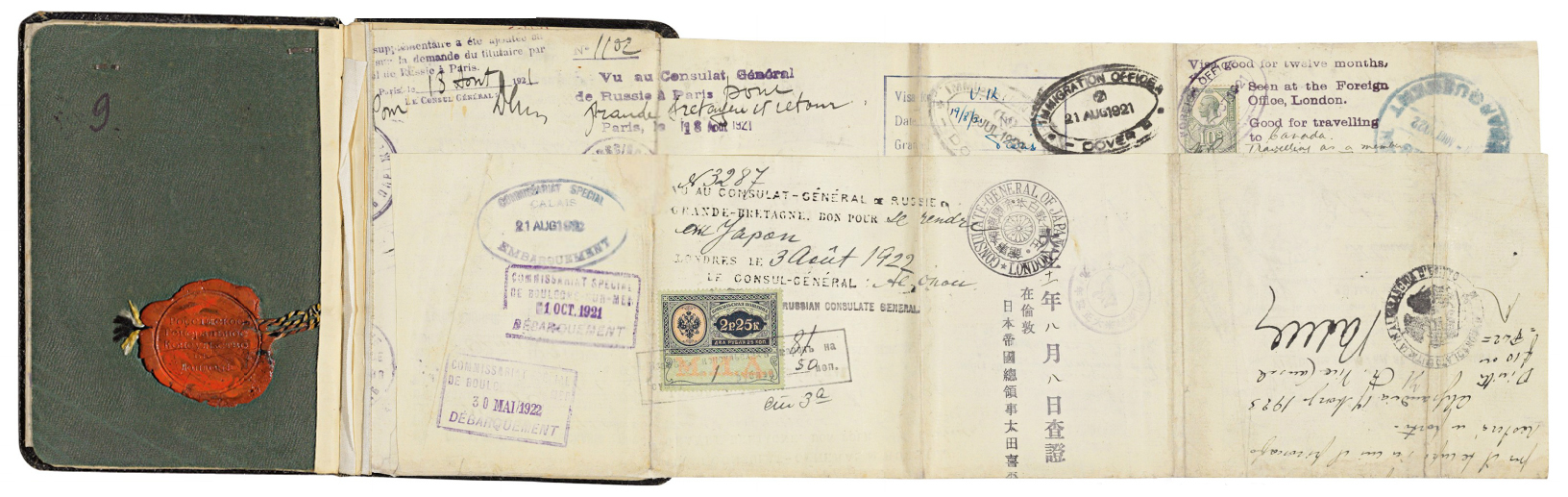 Паспорт Анны Павловой (внутри)