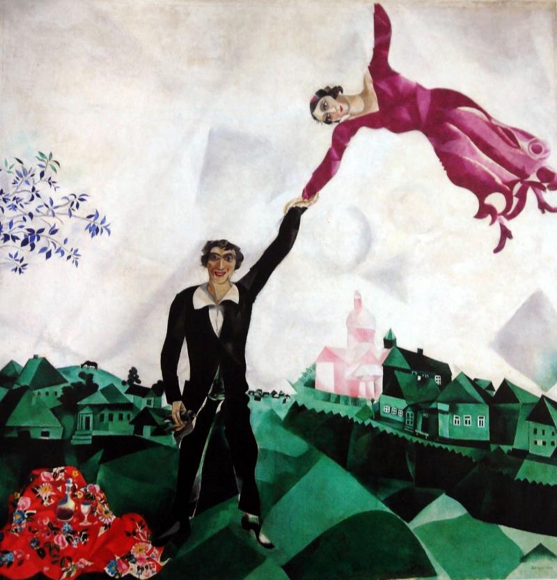 Марк Шагал. Прогулка, 1918