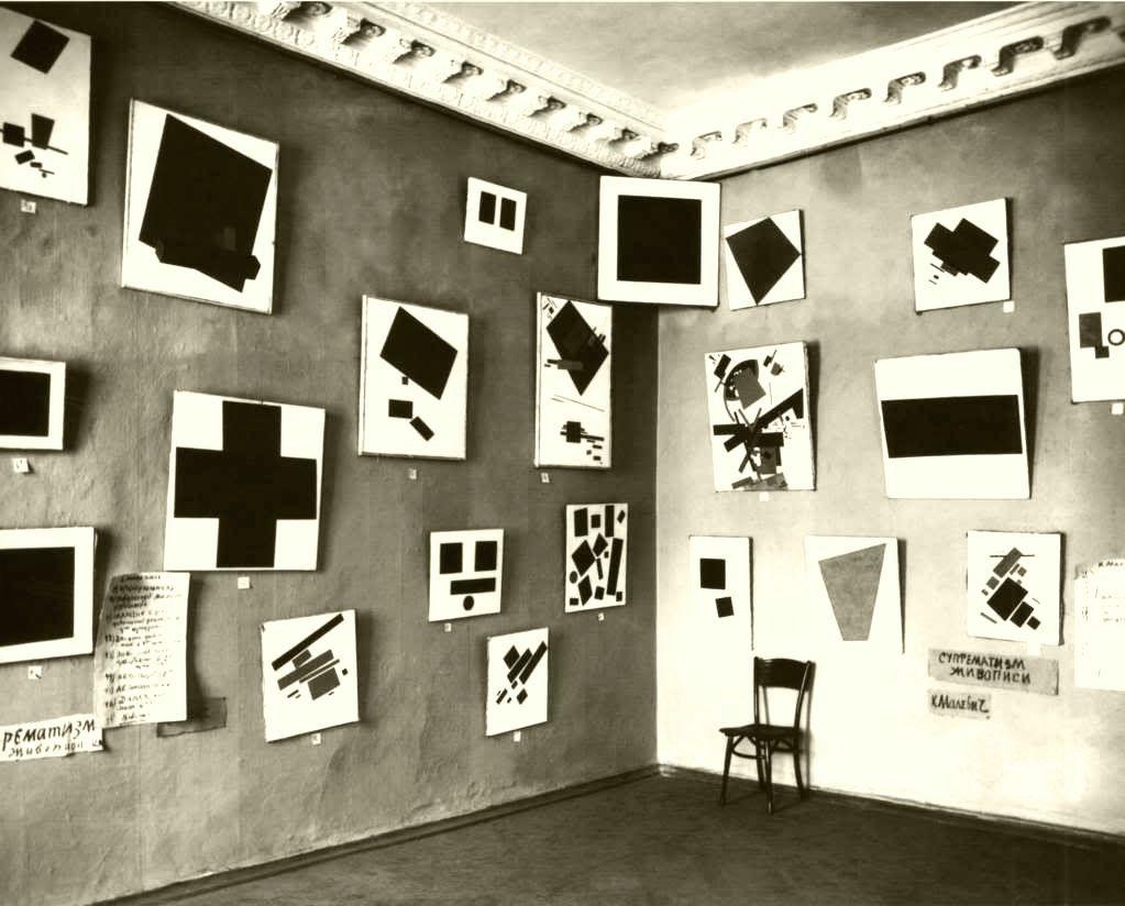 Последняя футуристическая выставка картин «0,10». Петроград, 1915