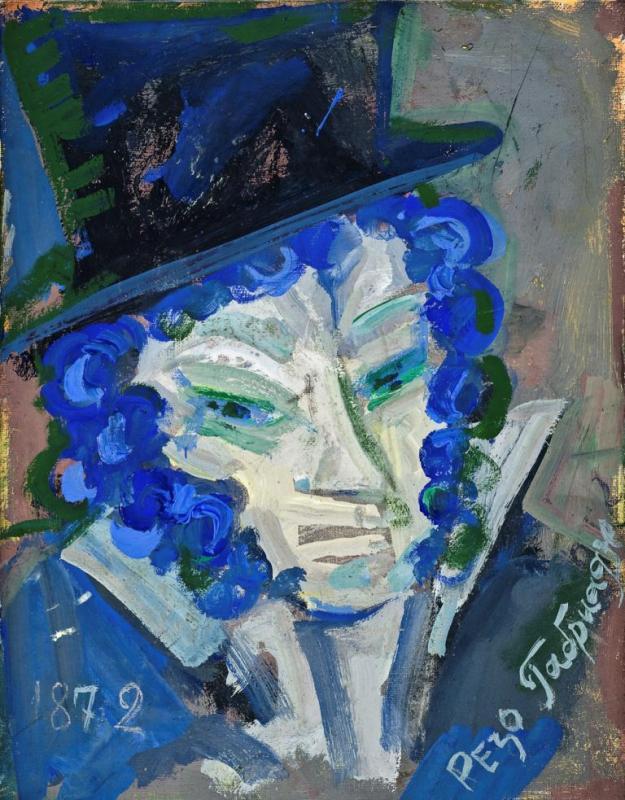 Резо Габриадзе. Пушкин. 1872 год, 2012