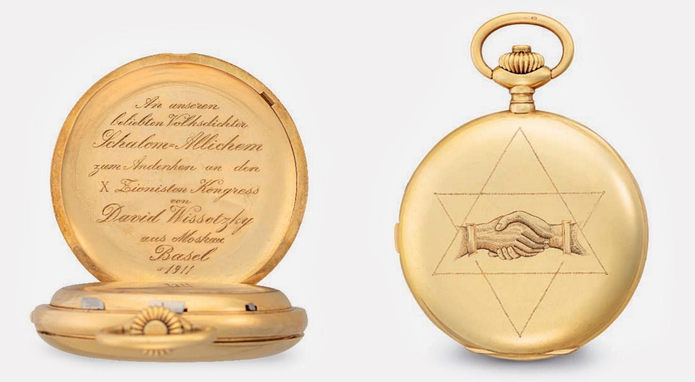 Часы Шолома-Алейхема