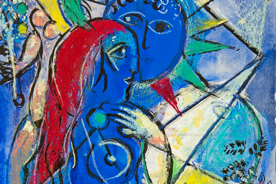 Марк Шагал. Création No 2 Série Verve, 1956-1960