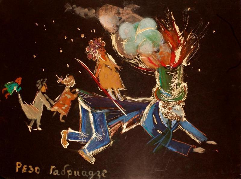 Резо Габриадзе. Пушкин. Игра в английскую чугунку, 2005