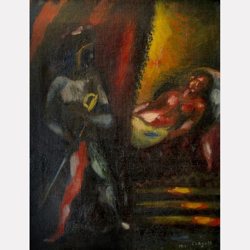 Марк Шагал. Отелло и Дездемона, 1911