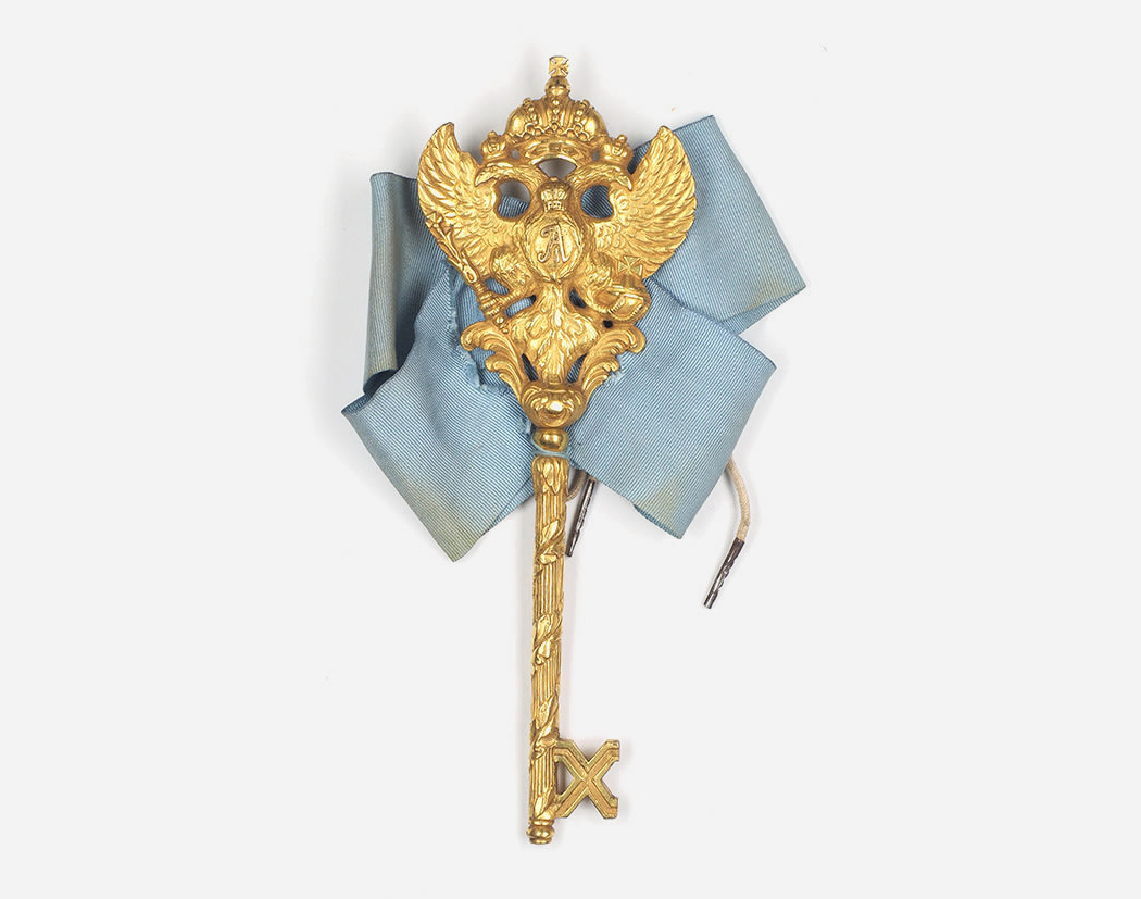 Камергерский ключ