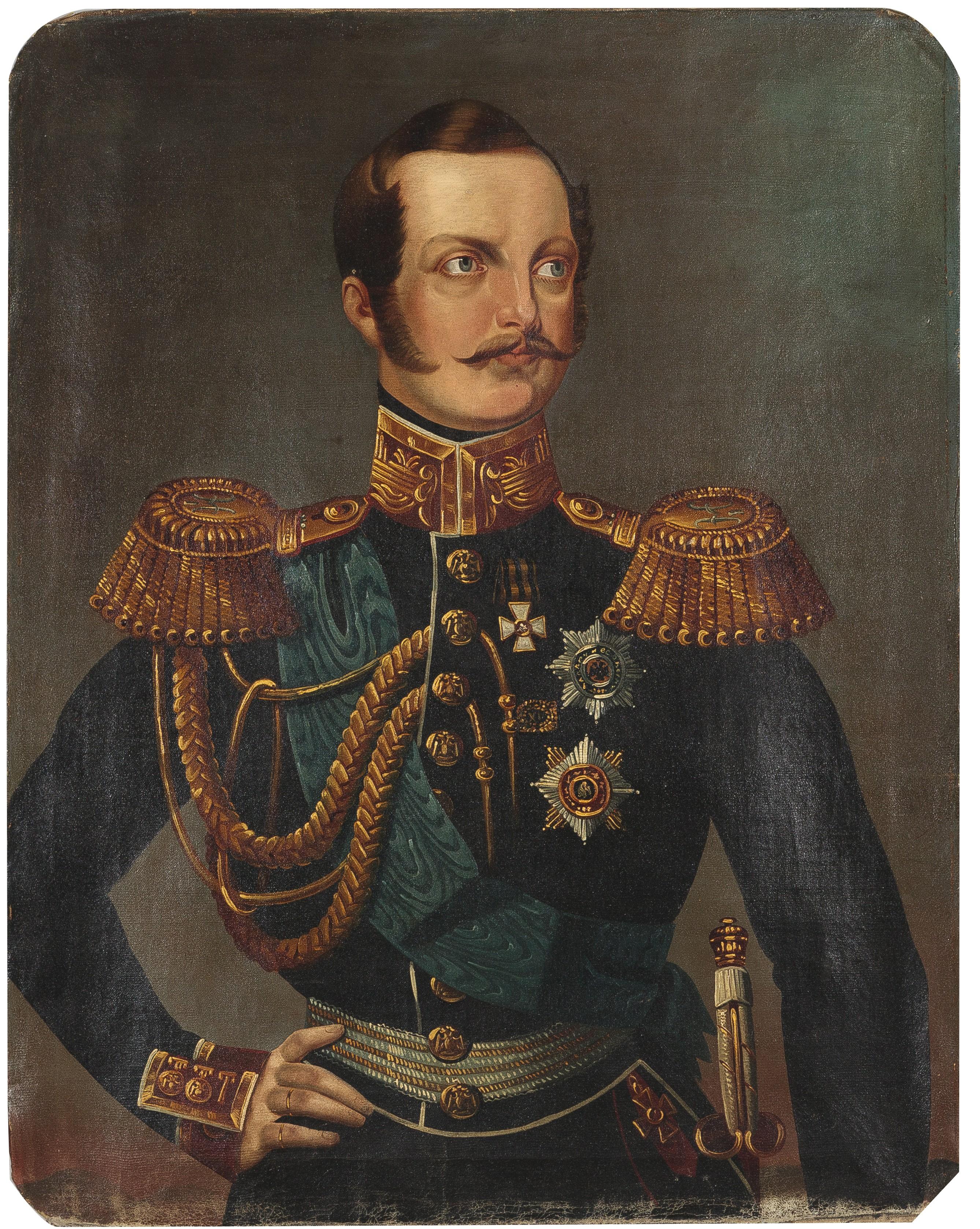Портрет Александра II / фото hagelstam.fi